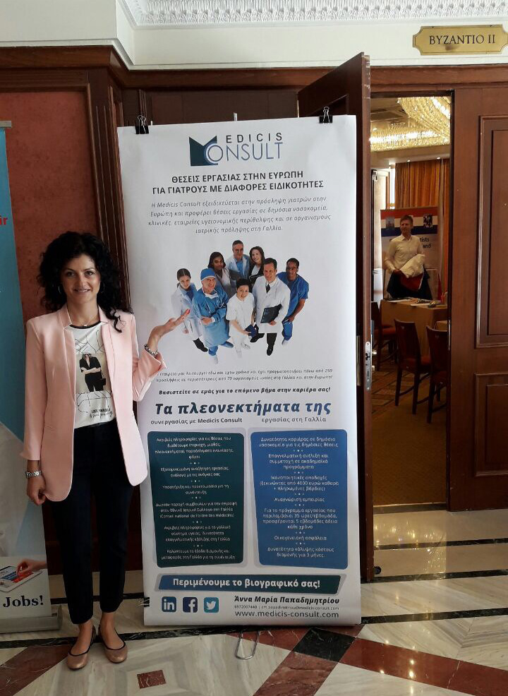 Ana Maria Papadimitriou, notre nouvelle collaboratrice en Grèce pour un salon médical.